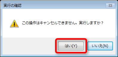 MS IME 言語バー画像5