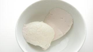 表面がピンク色になった豆乳ヨーグルト(画像あり)