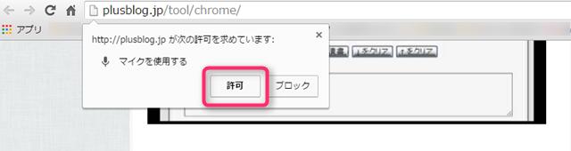chrome書記のサイト画面画像3