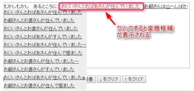 chrome書記のサイト画面画像6