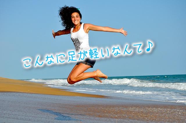 ジャンプする女性画像