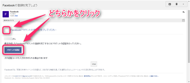 フェイスブック登録画像5-1