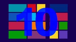 Windows 10 の無償アップグレードは30日18時59分まで可能だった