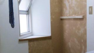 脱衣所のDIY(壁紙の貼り替えと漆喰の塗り直し)その後