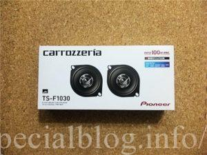 カロッツェリア TSF-1030