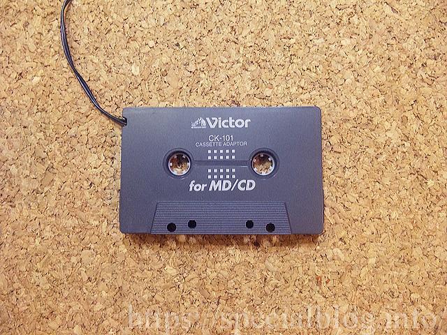 Victor製のカセットアダプター CK-101