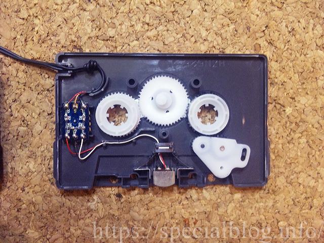 分解したカセットアダプター1