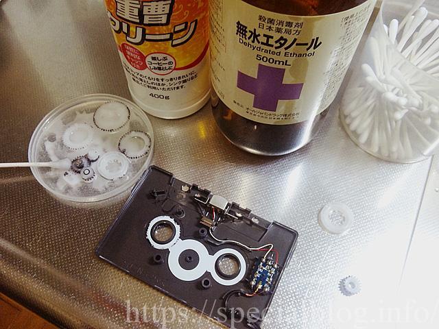 カセットアダプターの分解修理