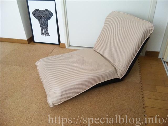 修繕後の座椅子