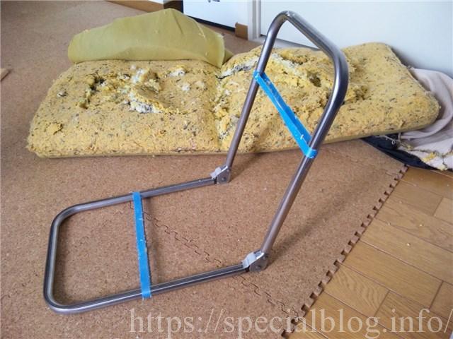 座椅子の骨組み