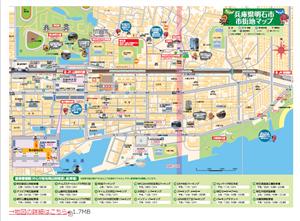 明石市街地マップ