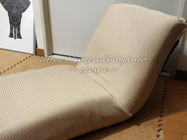 修繕した座椅子